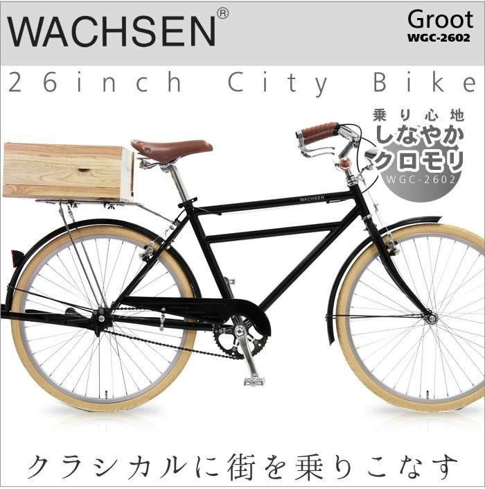 通勤通学におすすめWACHSEN WGC-2602