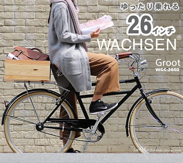 26インチWACHSEN WGC-2602