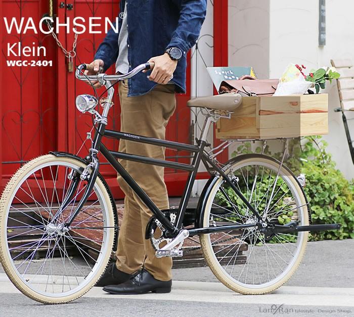 ワンランク上のシティバイク WGC-2401