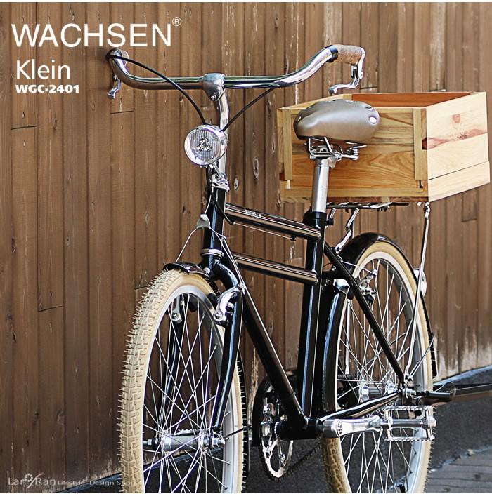 24インチで乗りやすいシティバイク WGC-2401