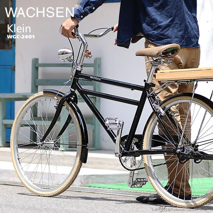 おしゃれで大人気シティバイク WGC-2401