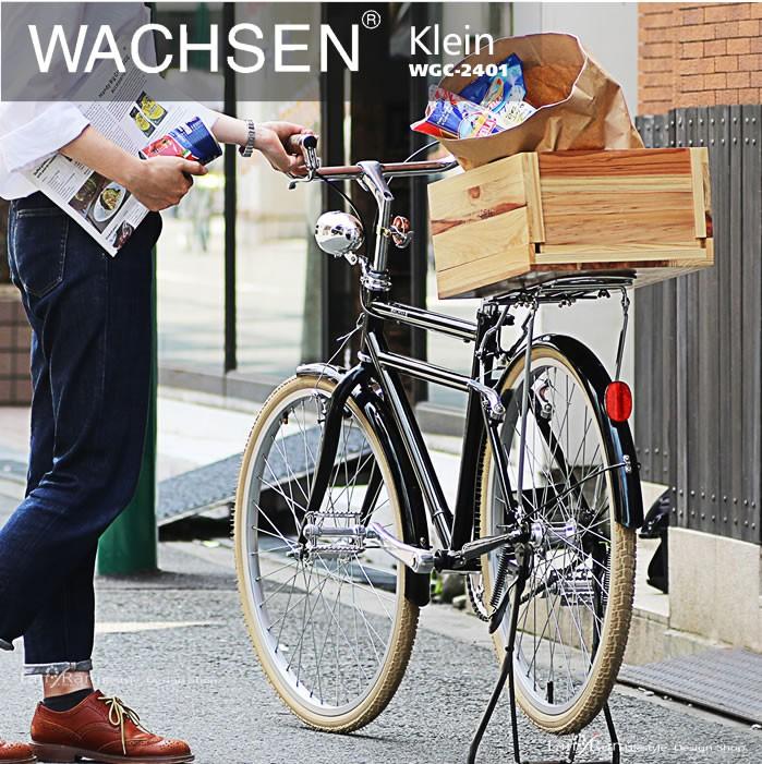 細身でシンプル シティバイク WGC-2401