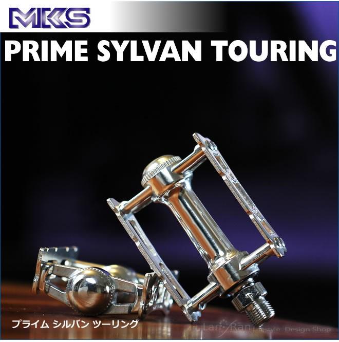 MKS Prime Sylvan Touring(プライム シルバン ツーリング)ペダル