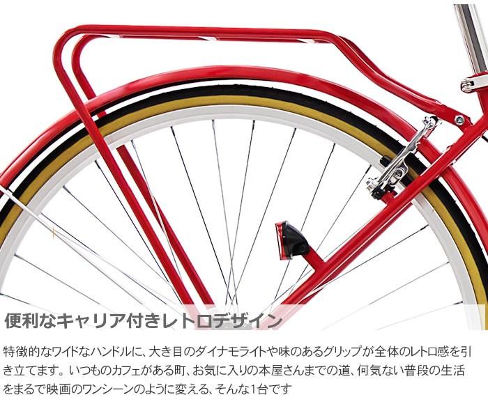 シマノ6段変速TRAILER ORTER TR-CT701