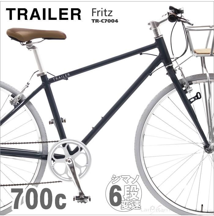 おしゃれなクロスバイクTRAILER TR-C7004