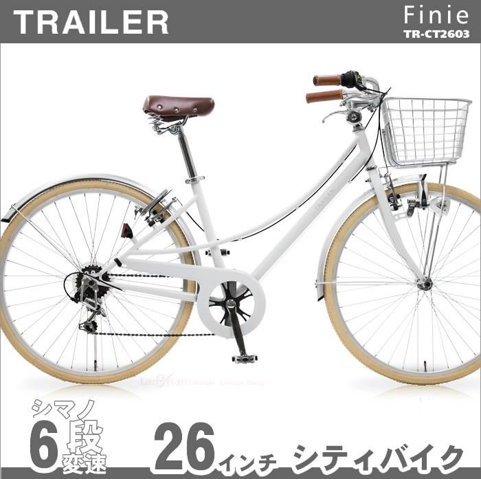 6段変速TRAILER TR-CT2603
