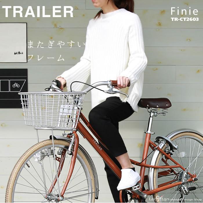 通勤通学にTRAILER TR-CT2603