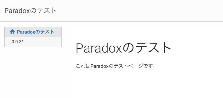 f:id:takezoe:20170711160752p:plain