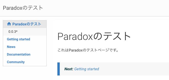 f:id:takezoe:20170711160839p:plain