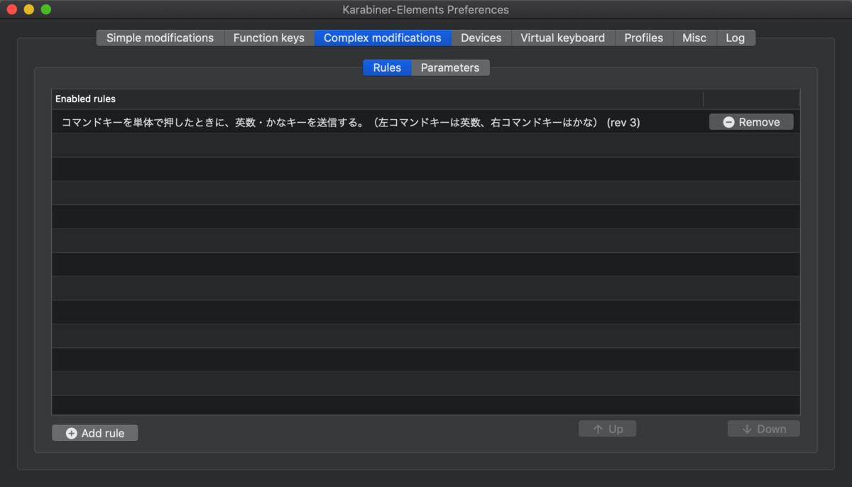 f:id:takezoe:20200711010635p:plain