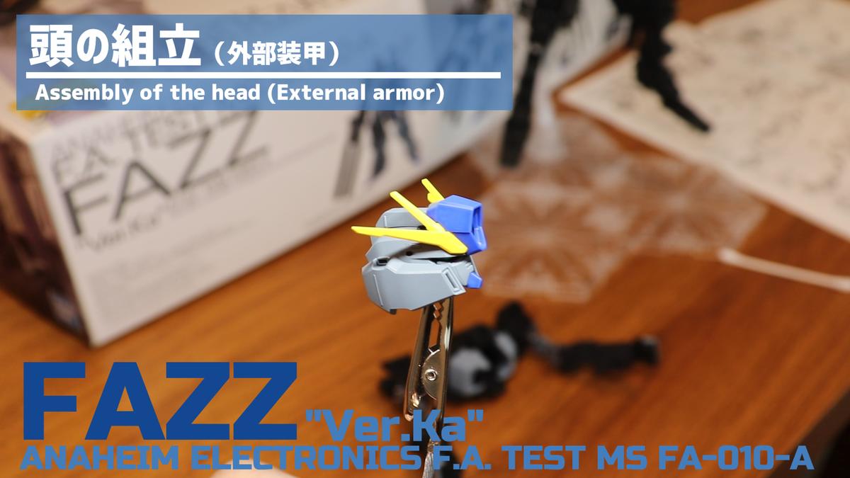 f:id:takezogunp:20200515212814p:plain