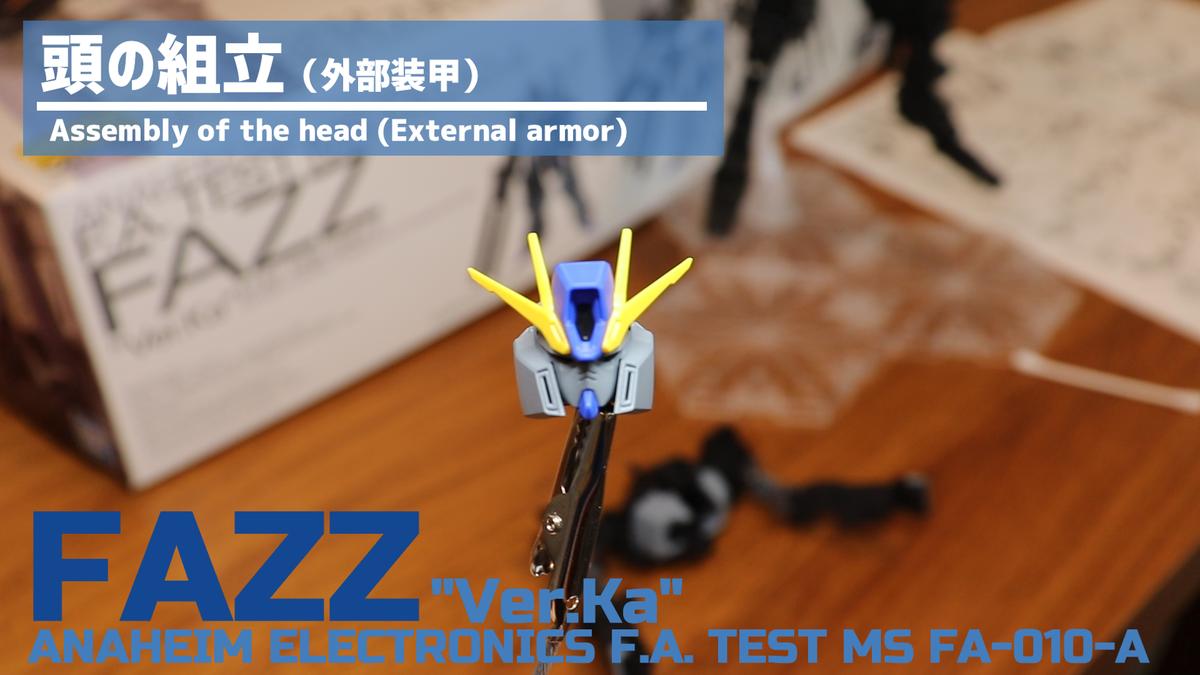 f:id:takezogunp:20200515212834p:plain