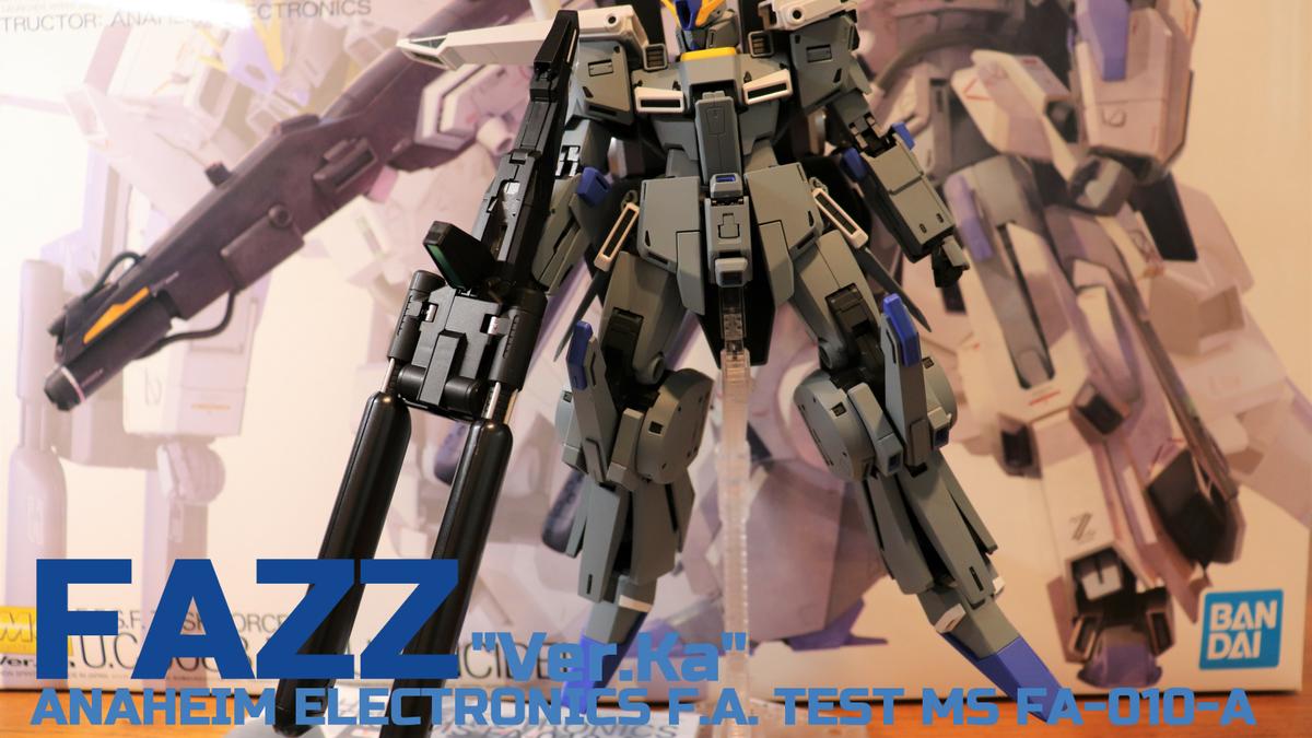 f:id:takezogunp:20200516094452p:plain