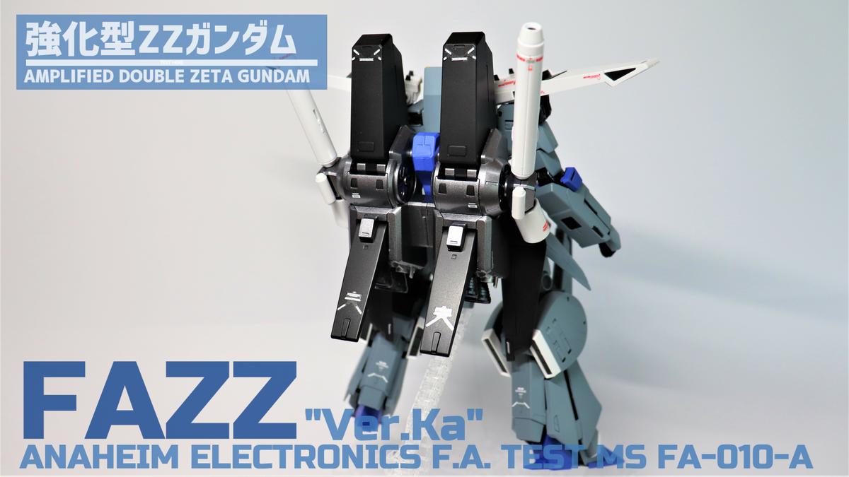 f:id:takezogunp:20200516122053p:plain