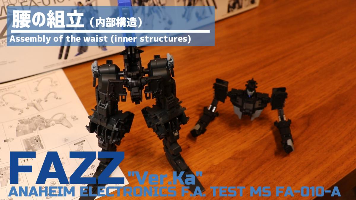 f:id:takezogunp:20200516193219p:plain