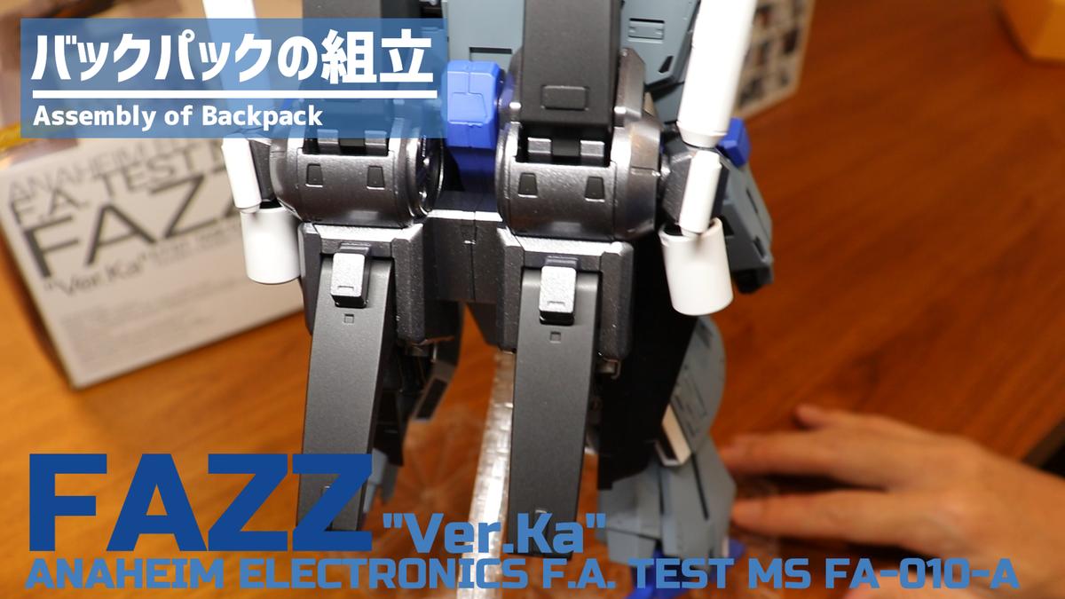 f:id:takezogunp:20200516194801p:plain
