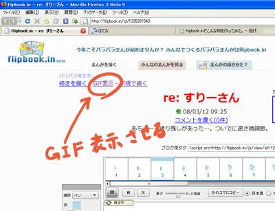 f:id:takhino:20080501001355p:image
