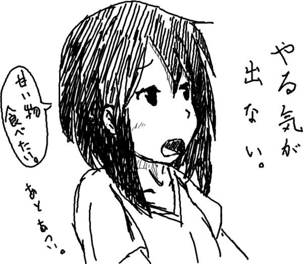 f:id:takhino:20090712184243p:image:w230