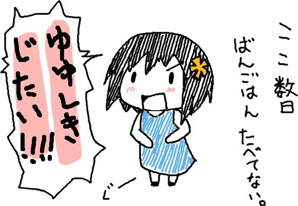 f:id:takhino:20091022192854p:image:w300