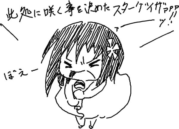 f:id:takhino:20091025032258p:image:w300
