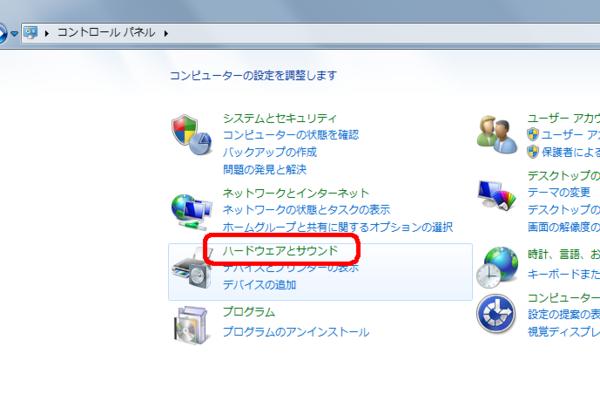 f:id:takhino:20091103142534p:image:w500