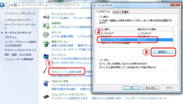 f:id:takhino:20091103142535p:image:w500