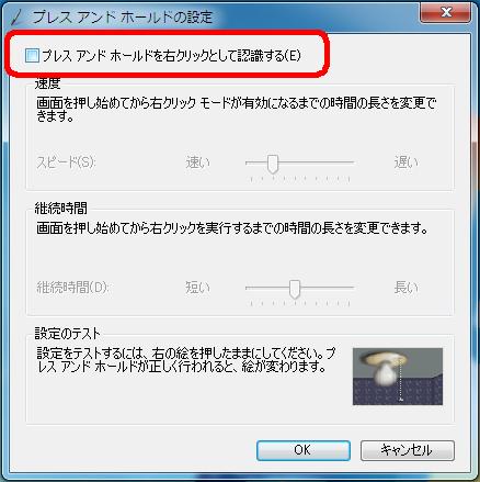 f:id:takhino:20091103142536p:image