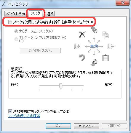 f:id:takhino:20091103152606p:image