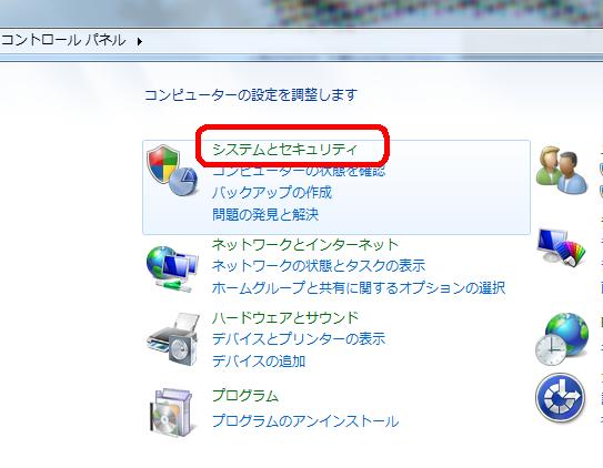 f:id:takhino:20091103153955p:image:w500