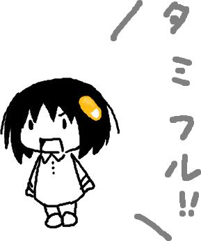 f:id:takhino:20091110103702p:image:h200