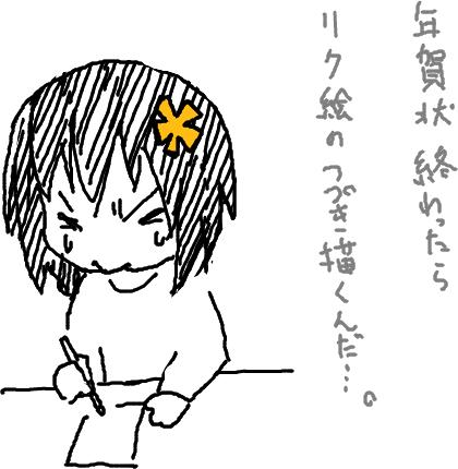 f:id:takhino:20091226162043p:image:h300