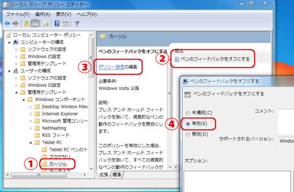 f:id:takhino:20091228181433p:image