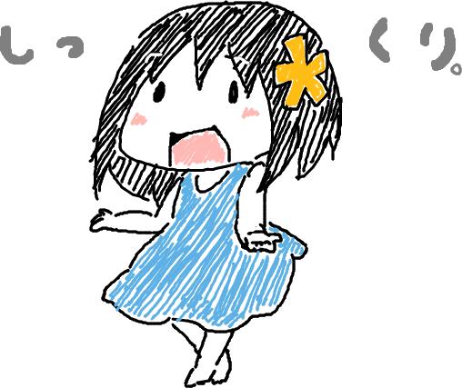f:id:takhino:20100911235215p:image:w300