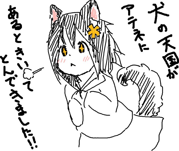 f:id:takhino:20101112221447p:image:w300