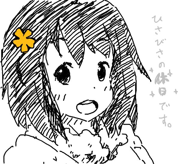 f:id:takhino:20101121142002p:image:h300