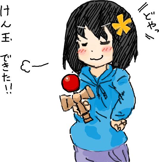 f:id:takhino:20101127211913p:image:h300