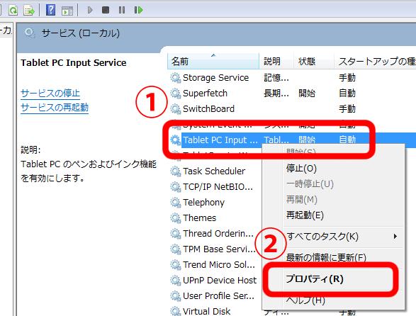 f:id:takhino:20101128150314p:image