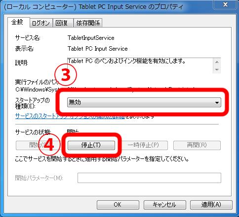 f:id:takhino:20101128150315p:image
