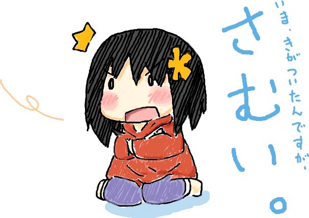 f:id:takhino:20101207230010p:image:h300