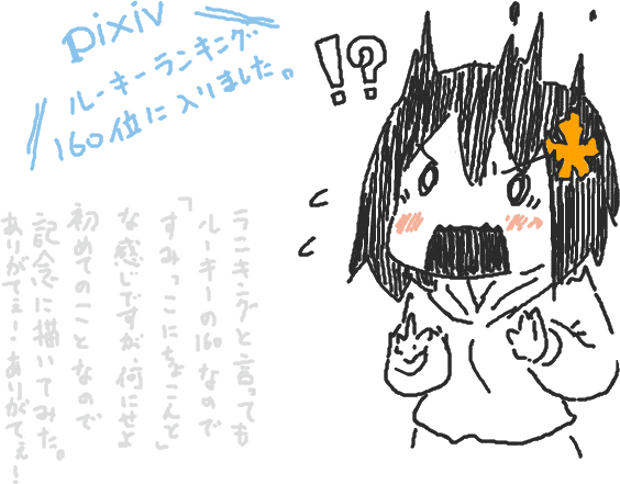 f:id:takhino:20110118221116p:image:h300