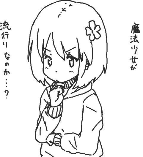 f:id:takhino:20110125231524p:image:w300