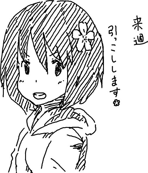 f:id:takhino:20110218223120p:image:h300