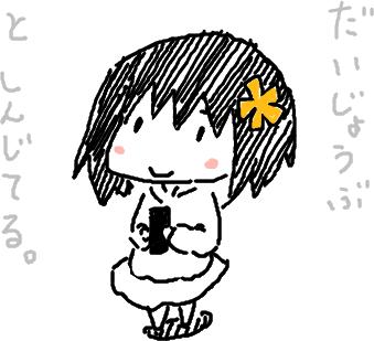 f:id:takhino:20110312213219p:image:h300