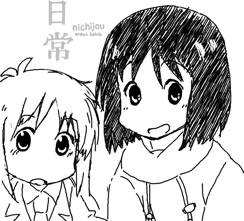 f:id:takhino:20110405230542p:image:w450