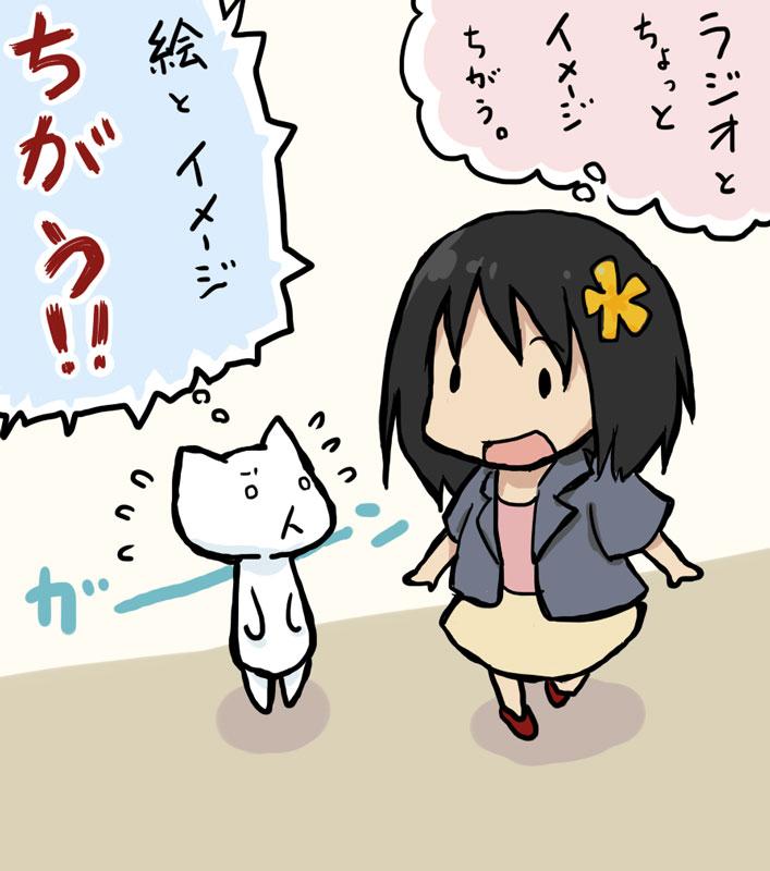 f:id:takhino:20110612020806j:image:h300