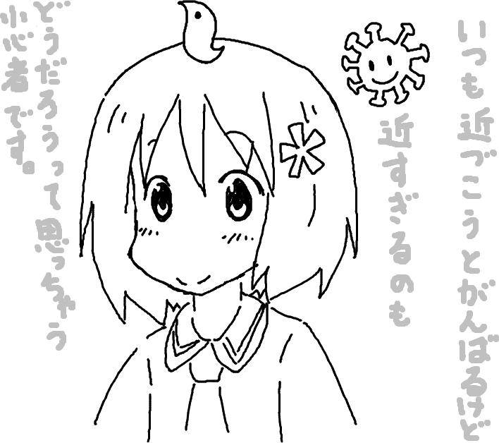 f:id:takhino:20110706232512p:image:w300
