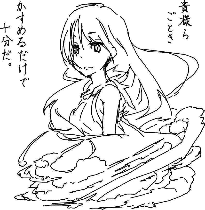 f:id:takhino:20110719224258p:image:w400