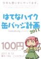 20110731042929