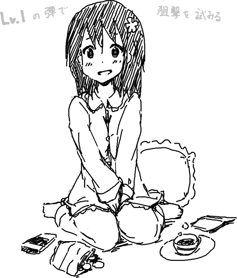 f:id:takhino:20110807202819p:image:h300