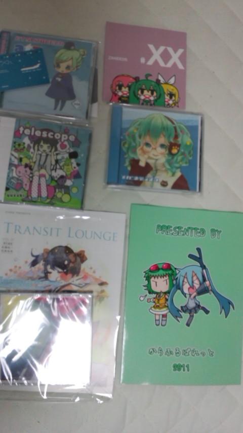 f:id:takhino:20110814013605j:image:h300